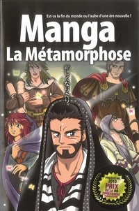 Kozumi Shinozawa - La Bible manga - Tome 5, La métamorphose.