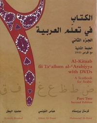 Kristen Brustad - A Textbook for Arabic - Part Two - Edition anglais-arabe. 3 DVD