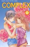Kumiko Kikuchi - Complex Tome 4 : .