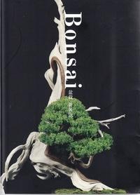 Bonsai - Kunio Kobayashi | Showmesound.org