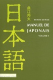 Kunio Kuwae - Manuel de japonais - Volume 1. 1 CD audio MP3