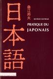 Kunio Kuwae - Pratique du japonais. 1 CD audio MP3