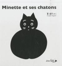 Kunpei Higashi - Minette et ses chatons.