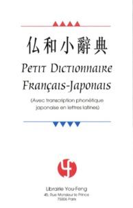 Alixetmika.fr Petit dictionnaire français-japonais Image