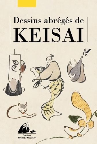 Kuwagata Keisai et Christophe Marquet - Keisai - Dessins abrégés - Oiseaux, animaux, personnages.