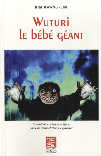 Wuturi Le Bebe Geant Grand Format