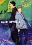 Kyugo - Acid Town Tome 3 : .