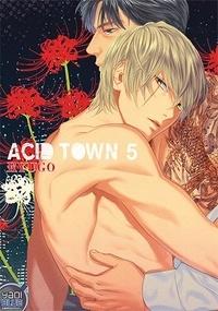 Kyugo - Acid Town Tome 5 : .