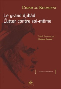 Le grand djihâd ou Lutter contre soi-même.pdf