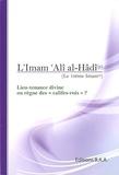 "L'Imam Alî al-Hâdî - Lieu-tenance divine ou règne de ""califes-rois"" ?."
