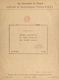 L.S. Slavina - Quelques particularités du travail intellectuel des retardés scolaires.