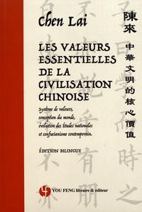 Deedr.fr Les valeurs essentielles de la civilisation chinoise - Evolution des études nationales et système de valeurs traditionnel Image