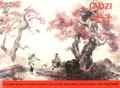 Laozi - Encyclopédie visuelle des grands penseurs.