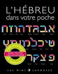 Téléchargez des livres audio en espagnol gratuitement L'hébreu dans votre poche  en francais par Larousse