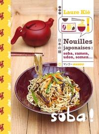 Rhonealpesinfo.fr Nouilles japonaises - Soba, ramen, udon, somen... Image