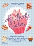 Laureline Meynet et Sibylline Meynet - My lovely cakes.