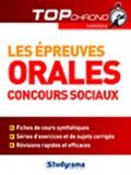 Laurence Brunel - Les épreuves orales aux concours sociaux.