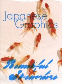 Laurence Ng - Japanese Graphics - Beautiful Streamline.