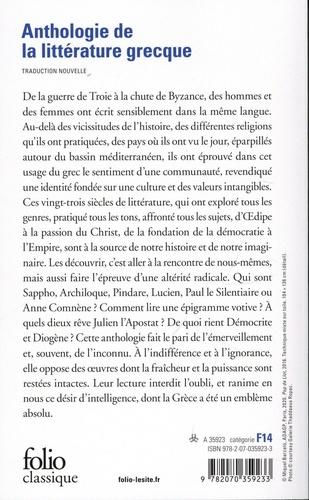 Anthologie de la littérature grecque. De Troie à Byzance VIIIe sicèle avant J.-C. -XVe siècle après J.-C.