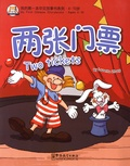 Laurette Zhang - Two tickets - Edition bilingue anglais-chinois.