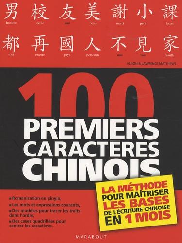 Lawrence Matthews et Alison Matthews - Les 100 premiers caractères chinois - La méthode pour maîtriser les bases de l'écriture chinoise en 1 mois.