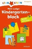 Lernstern: Mein lustiger Kindergartenblock. Spielen und Lernen.