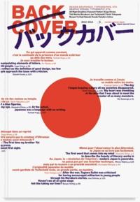 Back Cover N° 6, 2013/2014.pdf