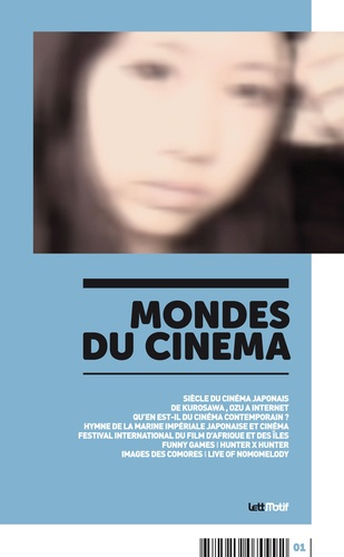 Mondes du cinéma N° 1