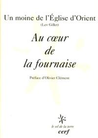 Galabria.be AU COEUR DE LA FOURNAISE Image
