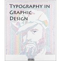 Li Aihong - Typography in graphic design.
