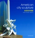 Liaoning - American city sculpture.