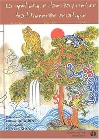 La symbolique dans la peinture traditionnelle asiatique - Chine-Corée-Japon.pdf