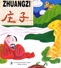 Zhuangzi - Edition bilingue français-chinois.pdf