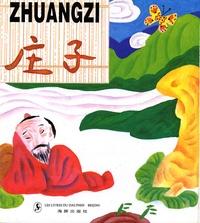 Lin Li et Xia Gou - Zhuangzi.