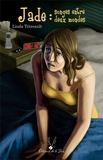 Linda Tétreault - Jade : songes entre deux mondes.