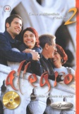 Linda Toffolo et Gloria Tommasini - Allegro 2 - Libro dello studente ed esercizi. 1 CD audio