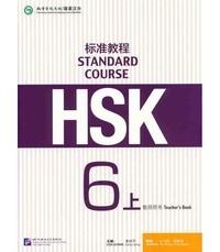 Liping Jiang - HSK standard course 6A teacher's book (Ed. 2020).