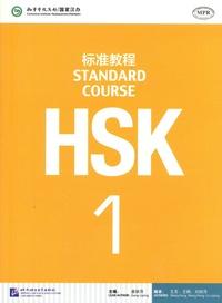 Liping Jiang - Standard Course HSK 1.