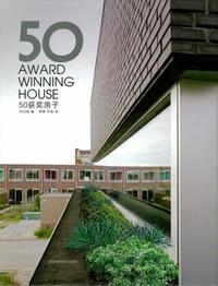 Liu Chendi - 50 Award house.