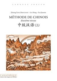 Liu Hong et Zhitang Yang-Drocourt - Méthode de chinois - Deuxième niveau.