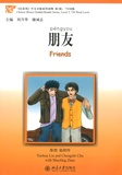 Liu Yuehua et Chu Chengzhi - Friends - Edition bilingue anglais chinois. 1 CD audio MP3