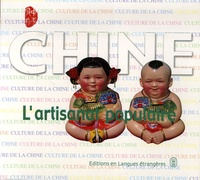 Lu Zhongmin - L'artisanat populaire.