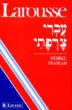 M Catane et Marc-M Cohn - Nouveau dictionnaire hébreu-français.