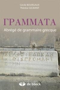 M de Give - Grammaire latine.