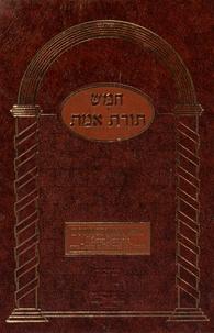 Maison du Taleth - H'oumach Torat Emet - Pentateuque hébreu-français avec Dinim et Haftarot de l'année.