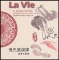 Maître Hsing Yun - La Vie - Edition bilingue français-anglais.