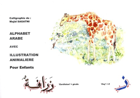 Majid Sagatni - Alphabet arabe - Avec illustration animalière.