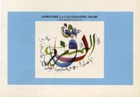 Majid Sagatni - Apprendre la calligraphie arabe.