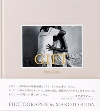 Makato Suda - Gift from Cuba - Photographs by Makoto Suda.