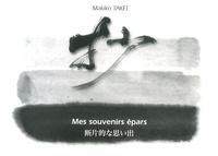 Histoiresdenlire.be Mes souvenirs épars - Edition bilingue français-japonais Image